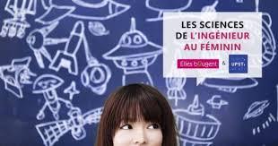 Les Sciences de l'Ingénieur au Féminin - 8ème édition - 3 décembre 2020 -  Fiev